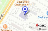 Схема проезда до компании ВЫСТАВОЧНАЯ КОМПАНИЯ MESSE FRANKFURT GMBH в Москве
