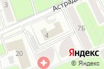 Схема проезда до компании Администрация муниципального округа Тимирязевский в Москве