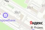 Схема проезда до компании Maleton в Москве