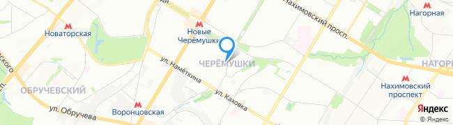 район Черёмушки
