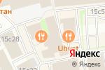 Схема проезда до компании Шайка Лейка в Москве