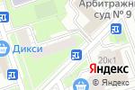 Схема проезда до компании ПРОГРЕССКАРД в Москве