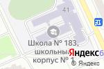 Схема проезда до компании Shlyahtov в Москве