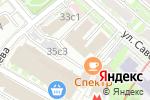 Схема проезда до компании Алкалоид в Москве