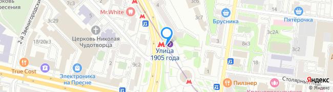 метро Улица 1905 года