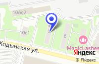 Схема проезда до компании ПТК ГАЛАКТИКА в Москве