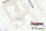 Схема проезда до компании Что делать Консалт в Москве