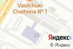 Схема проезда до компании Союзпак в Москве