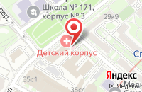 Схема проезда до компании Ю.Си.Пи.Ар. в Москве
