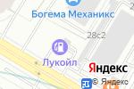 Схема проезда до компании КапотОФФ в Москве