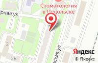 Схема проезда до компании Инфосет в Подольске