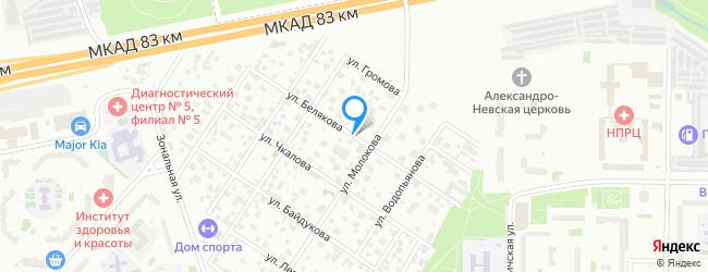 улица Белякова