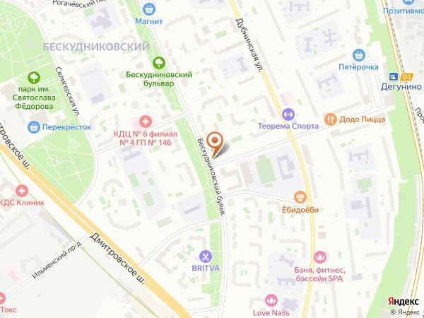 Остановка Торговый центр в Москве