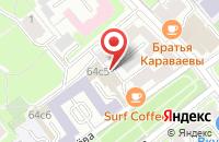 Схема проезда до компании Сфирна в Москве