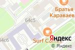 Схема проезда до компании Orange Investments в Москве