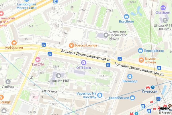 Ремонт телевизоров Улица Большая Дорогомиловская на яндекс карте