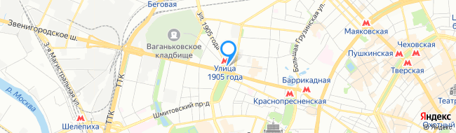 район Пресненский