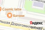 Схема проезда до компании Международник-7 в Москве