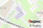 Схема проезда до компании Лицей №1535 в Москве