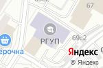 Схема проезда до компании Российский государственный университет правосудия в Москве