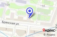 Схема проезда до компании ЮНИОН-СТАНДАРТ КОНСАЛТИНГ в Москве