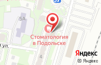 Схема проезда до компании Агент.ру в Подольске