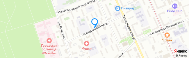 Астрадамский проезд