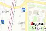 Схема проезда до компании 1001 Страховка в Щербинке