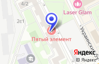 Схема проезда до компании НОТАРИУС АЛЕКСЕЕВ С.Д. в Москве