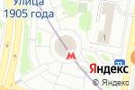 Схема проезда до компании Станция Улица 1905 года в Москве