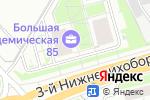 Схема проезда до компании Авеста-М в Москве