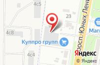 Схема проезда до компании Куппро Групп в Подольске