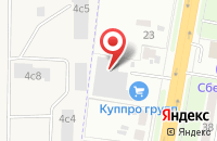 Схема проезда до компании Мистер Клинкер в Подольске