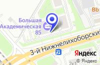 Схема проезда до компании ПТФ ТЕХ.С.У.З. в Москве