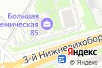 Схема проезда до компании Автотехцентр на Нижнелихоборском 3-м проезде в Москве