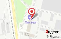 Схема проезда до компании ОйлГазМаш в Подольске