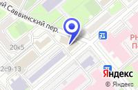 Схема проезда до компании ТРИГЛИФ в Москве