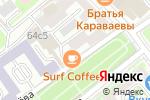 Схема проезда до компании Формекс в Москве
