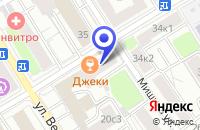 Схема проезда до компании ПТФ АДК ТРЕЙД в Москве