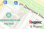 Схема проезда до компании Государственный Дарвиновский Музей в Москве