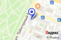 Схема проезда до компании КБ МЕРИТБАНК в Москве