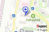 Схема проезда до компании ЖЕНСКАЯ КОНСУЛЬТАЦИЯ ЩЕРБИНСКАЯ БОЛЬНИЦА в Щербинке
