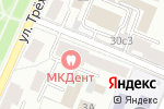 Схема проезда до компании На Пресне в Москве