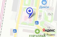 Схема проезда до компании ПОЛИКЛИНИКА ЩЕРБИНСКАЯ БОЛЬНИЦА в Щербинке