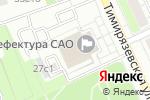 Схема проезда до компании Кафе-столовая в Москве