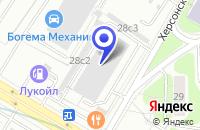 Схема проезда до компании ТФ КВАЗАР в Москве