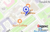 Схема проезда до компании ПТФ АЛЛЬРУС в Москве