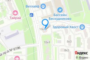Сдается однокомнатная квартира в Москве Бескудниковский б-р, 10к5
