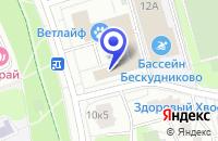 Схема проезда до компании ЗООМАГАЗИН ПЕС И КОТ в Москве