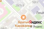 Схема проезда до компании Sela в Москве